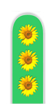 Glass Nail File: Sunflower